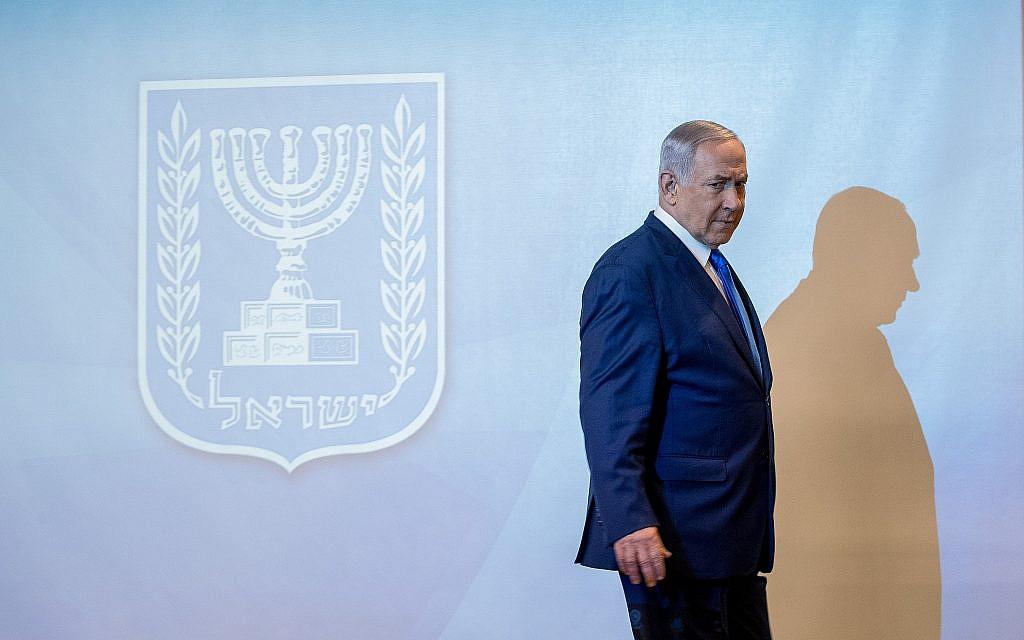 Le Premier ministre Benjamin Netanyahu fait une déclaration à la presse concernant le programme nucléaire iranien, au ministère des Affaires étrangères à Jérusalem le 9 septembre 2019. (Yonatan Sindel/Flash90)