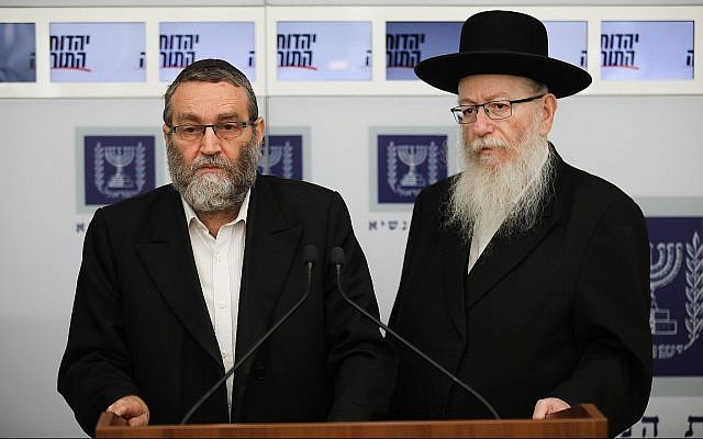 Les dirigeants du parti Yahadout HaTorah Yaakov Litzman (à droite) et Moshe Gafni (à gauche) s'adressent à la presse à la Résidence du Président à Jérusalem le 23 septembre 2019, après avoir consulté le président Reuven Rivlin sur la question de savoir quel législateur devrait être chargé de former le prochain gouvernement après les élections du 17 septembre. (Hadas Parush/Flash90)