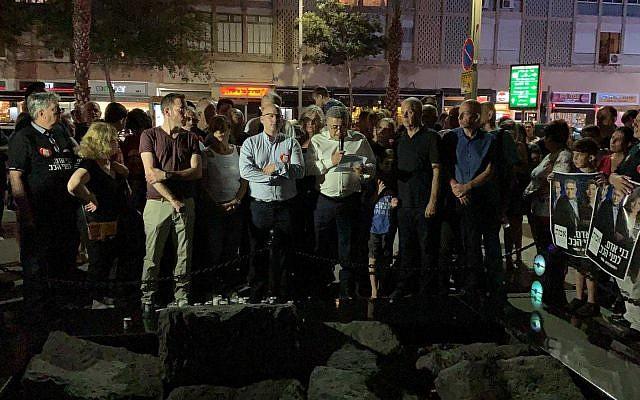 Le chef Travailliste Amir Peretz lors d'un rassemblement à Tel Aviv, en souvenir du Premier ministre assassiné Yitzhak Rabin, attaqué par Yair Netanyahu sur Twitter, le 7 septembre 2019 ( Autorisation)