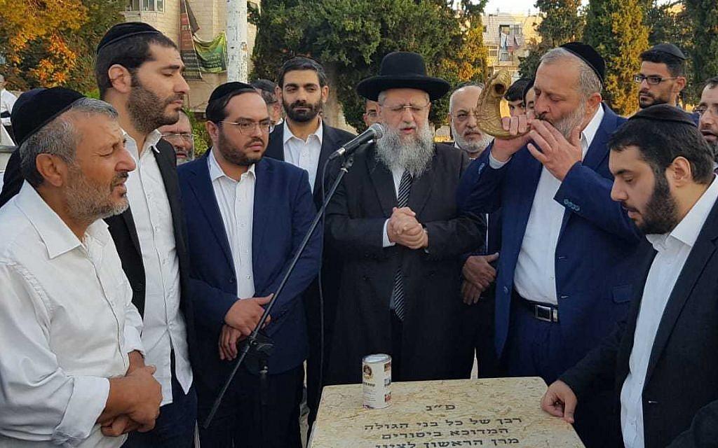 Le chef du parti Shas Aryeh Deri, (deuxième à partir de la droite), sonne du Shofar sur la tombe du rabbin Ovadia Yossef, le 17 septembre 2019. (Crédit : Yaakov Cohen/Shas)