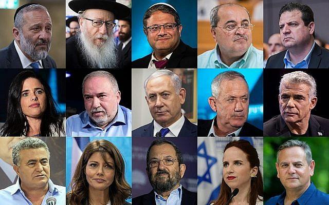 Montage de personnalités politiques israéliennes avant les élections du 17 septembre (Crédit : Flash90)