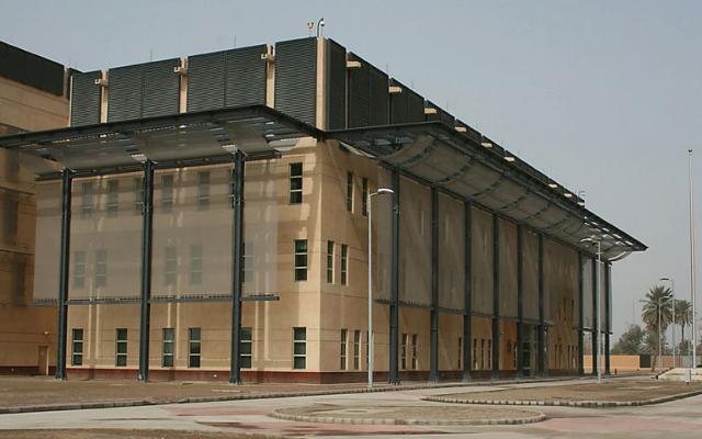 L'ambassade américaine à Bagdad, en Irak en 2014. (Domaine public/Ambassade américaine)