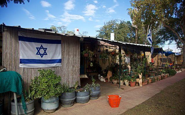 Le Kibboutz Kerem Shalom, le 16 décembre 2016 (Crédit : Doron Horowitz/FLASH90)