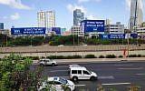 Des affiches de campagne du parti Noam, aux abords de Tel Aviv,. (Crédit : parti Noam)