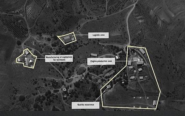 Photo aérienne d'une infrastructure du Hezbollah servant à fabriquer des missiles au Liban, dévoilée par l'armée israélienne, (Crédit : armée israélienne)