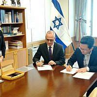 Signature de l'accord de défense entre Israël et le Japon, à Tokyo, le 10 septembre, entre responsables israéliens et japonais. (Crédit : Ministère israélien de la Défense)