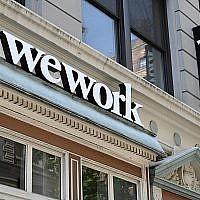 Un bureau de WeWork à New York, le 19 juillet 2019. (TIMOTHY A. CLARY/AFP)
