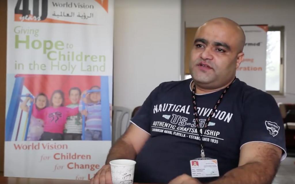 Muhammad el-Halabi, un responsable de l'opération de charité World Vision dans la bande de Gaza, a été inculpé le 4 août 2016 pour avoir dévides fonds de charité à destination de l'organisation terroriste.  (Capture d'écran: World Vision)