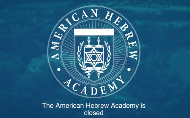 L'American Hebrew Academy, fermée en juin à cause de problèmes financiers.(Capture de l'American Hebrew Academy via JTA)