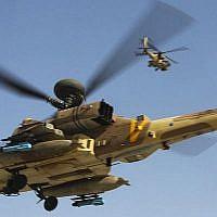 Des hélicoptères Apache de l'armée de l'air israélienne. (Nati Shohat/Flash90)