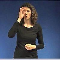 """Un modèle faisant le geste du """"nez crochu"""" sur le site internet de l'université de Gand, en Belgique. (Université de Gand via JTA)"""