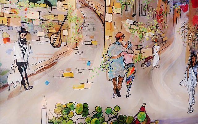 «Milk And Honey» de Jean-Pierre Weill. (Crédit : capture d'écran YouTube / Jean-Pierre Weill)