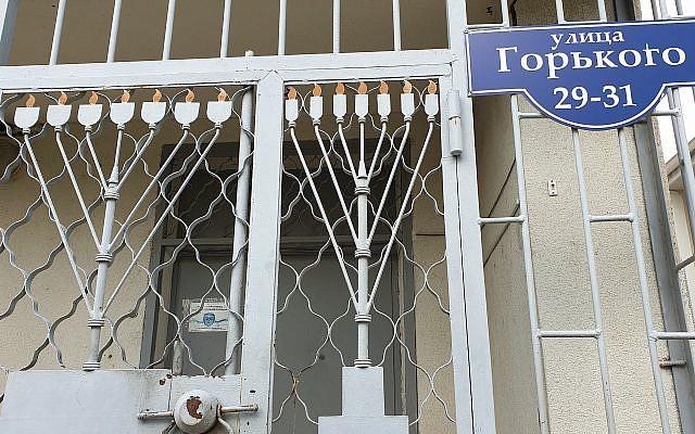 La porte fermée de la seule synagogue en activité de Tiraspol, en Transnistrie. (Avec l'aimable autorisation de Roman Yanushevsky/Channel 9 via JTA)