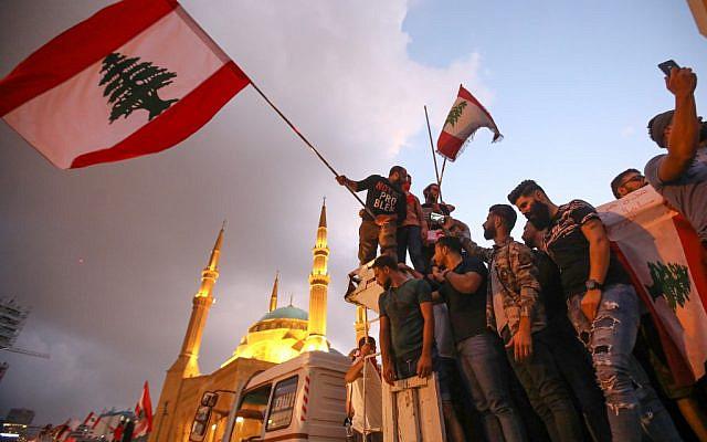 site de rencontre musulman libanais cherche velo femme