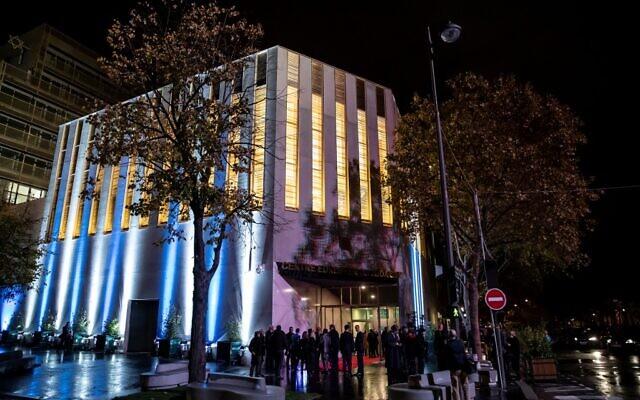 Le Centre européen du judaïsme, à Paris, avant son inauguration officielle, le 29 octobre 2019. (Crédit : Ian LANGSDON / POOL / AFP)