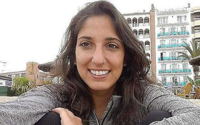 Naama Issachar, condamnée à 7,5 ans de prison en Russie pour trafic de drogue présumé, sur une photo non datée. (Autorisation)