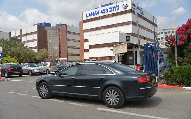 Le quartier général de l'Unité des crimes majeurs Lahav 443 de la police israélienne dans le centre d'Israël. L'unité est chargée de diriger les enquêtes contre Netanyahu. (Yossi Zeliger/Flash 90)