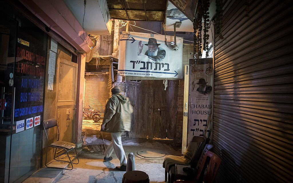 Les sites juifs et israéliens en Inde visés par une menace terroriste – médias