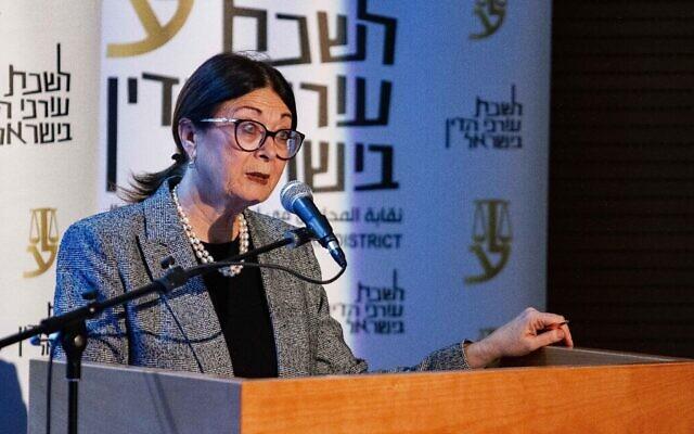 La juge en chef de la Cour suprême Esther Hayut prend la parole lors d'un événement à Nazareth, le 30 octobre 2019. (Meir Vaknin/Flash90)