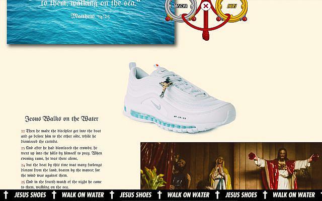 """""""Les baskets Jesus"""" avec de l'eau sainte dans la semelle vendues environ 3000 dollars la paire (Capture d'écran : jesus.shoes)"""