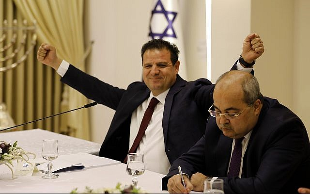 Benyamin Nétanyahou annonce renoncer à former un gouvernement — Israël