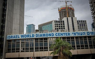 La bourse de diamants à Ramat Gan, autour de Tel Aviv, el 18 décembre 2017. (Miriam Alster/FLASH90)