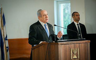 Le Premier ministre Benjamin Netanyahu lors du la cérémonie funéraire pour l'ancien président de la Cour suprême Meir Shamgar le 22 octobre 2019. (Hadas Parush/Flash90)