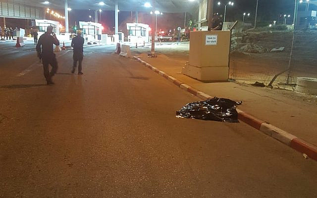 Le point de contrôle de Teenim en Cisjordanie où un homme Palestinien a été abattu alors avoir couru en direction des gardes avec un couteau dans la main, le 18 octobre 2019, a déclaré le ministère de la Défense. (Autorité de passage des frontières du Ministère de la Défense)