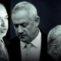 Images du chef chef d'Yisrael Beytenu Avigdor Liberman (gauche), du chef de Kakhol lavan Benny Gantz (centre) et du numéro 2 de Kakhol lavan Yair Lapid d'une vidéo que Premier ministre Benjamin Netanyahu a postée sur ses comptes des réseaux sociaux le 20 octobre 2019, affirmant qu'ils veulent former un gouvernement minoritaire avec le soutien des partis arabes (Capture d'écran : Twitter)
