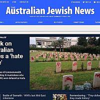 La page d'accueil de l'Australian Jewish News