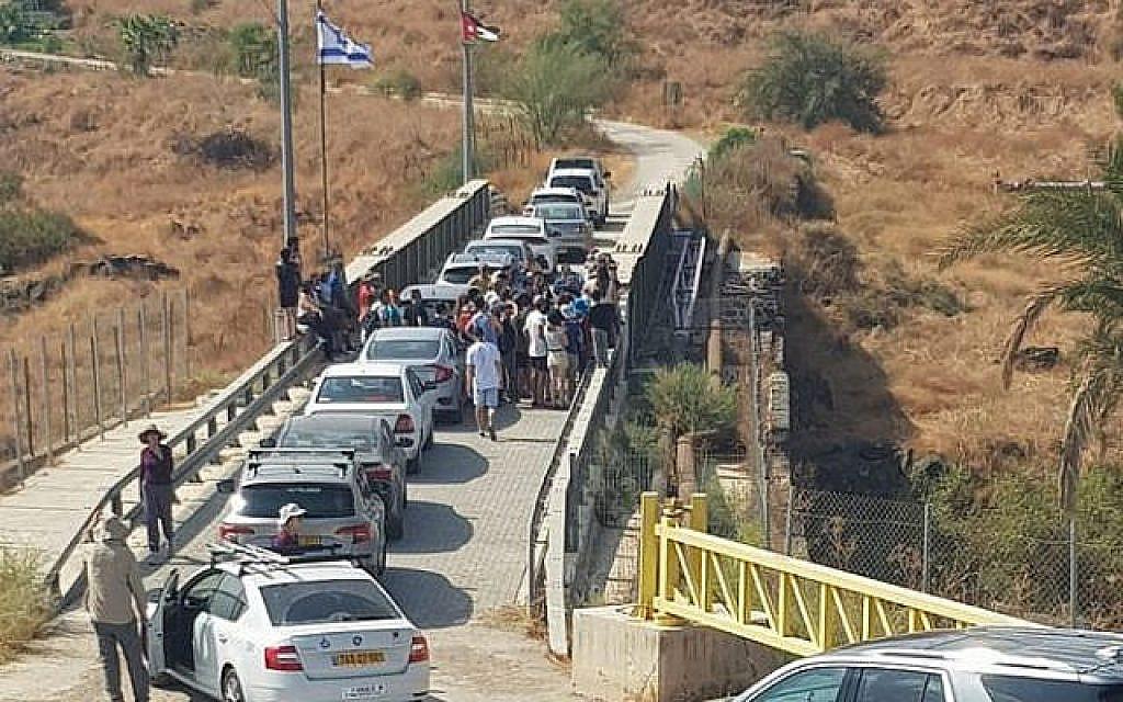 De nombreux Israéliens visitent Naharayim, bientôt restituée à la Jordanie