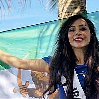 La reine de beauté iranienne, Bahareh Zare Bahari. (Facebook)