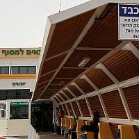 Le poste frontière de Taba entre Israël et l'Égypte, le 15 février 2011. (Nati Shohat/Flash90)