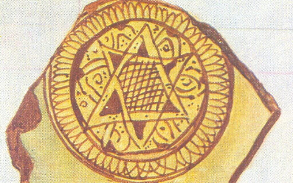 Le fond d'un récipient décoré d'une étoile de David découvert dans ce qui est peut-être une synagogue du 13è siècle dans la ville antique de Tarnovo, en Bulgarie (Autorisation : Dr. Mirko Robov)