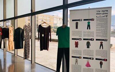 """""""She's Gone"""", une exposition composée de vêtements portés par des femmes victimes de violences conjugales, à voir à la municipalité de Tel Aviv, le 25 novembre 2019. (Crédit : Keren Goldstein)"""
