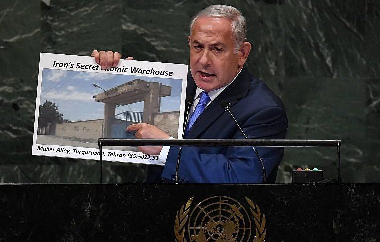 De l'uranium détecté sur un site non déclaré