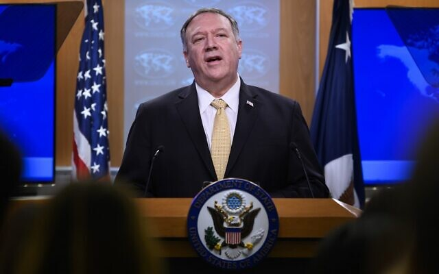 Le secrétaire d'Etat américain Mike Pompeo en conférence de presse au Département d'Etat à Washington DC, le 18 novembre 2019. (Crédit : JIM WATSON/AFP)