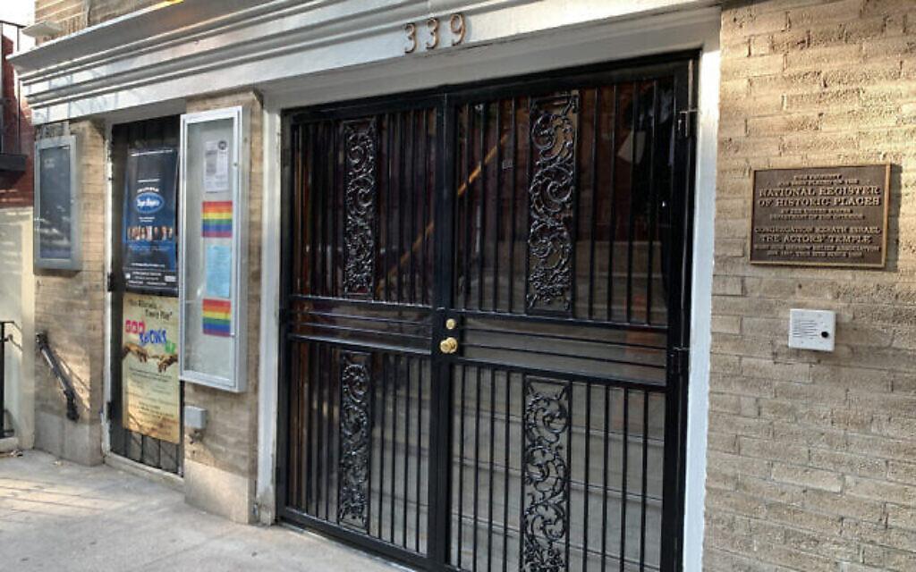 La synagogue a été fondée en 1917 et elle se trouve depuis 1923 dans son bâtiment actuel (Crédit : Josefin Dolsten/JTA)