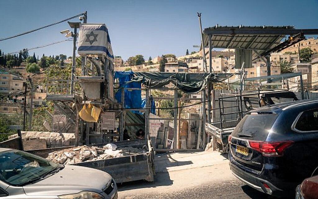 L'entrée du chemin des pèlerins sur le site archéologique de la Cité de David à Jérusalem, le 24 septembre 2019 (Crédit : Luke Tress/Times of Israel)