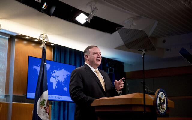 Le secrétaire d'Etat américain Mike Pompeo en conférence au Département d'Etat à Washington DC, le 18 novembre 2019. (Crédit : Andrew Harnik/AP)