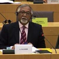 Capture d'écran d'une vidéo montrant Amjad Bashir, membre du parti conservateur britannique et alors membre du parlement européen (Capture d'écran)