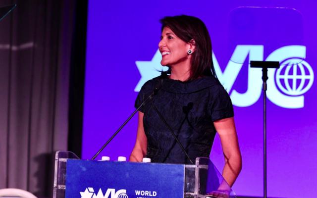 Nikki Haley, ancienne ambassadrice américaine auprès de l'ONU, lors de la cérémonie de remise du prix Theodor Herzl du Congrès juif mondial, en novembre 2019. (Crédit : Twitter / Nikki Haley)