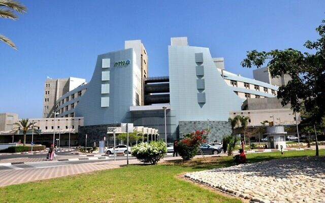 Centre médical Soroka de Beer Sheva. (Avec l'aimable autorisation du Soroka Medical Center)