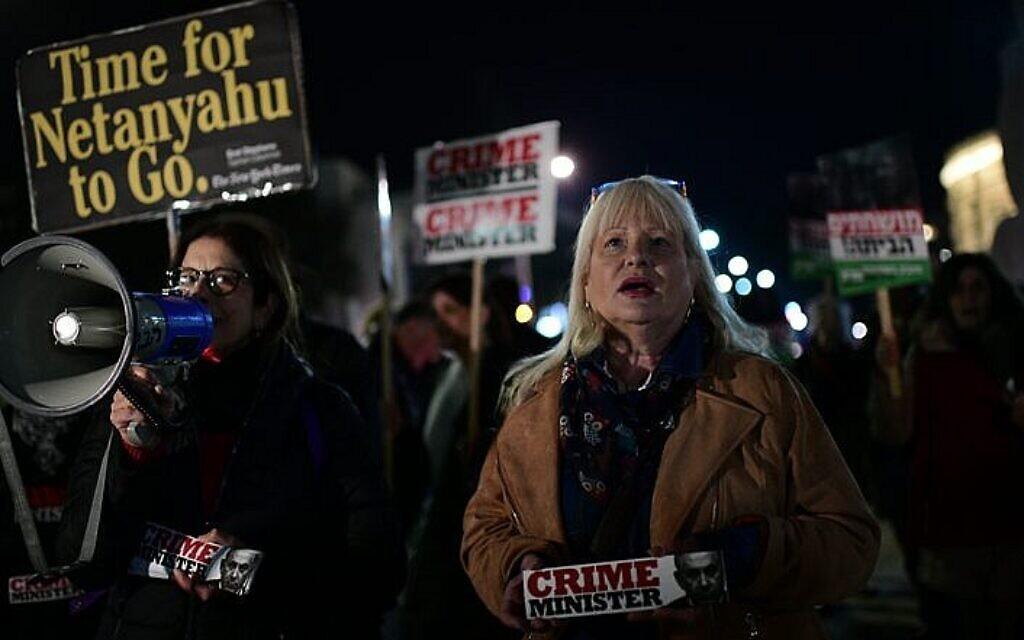 Rassemblements pro- et anti-Netanyahu dans les grandes villes