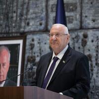 Le président Reuven Rivlin s'exprime lors d'une cérémonie de commémoration du 24ème anniversaire de l'assassinat de l'ancien Premier ministre Yitzhak Rabin à la résidence du président de Jérusalem, le 10 novembre 2019 (Crédit : Hadas Parush/Flash90