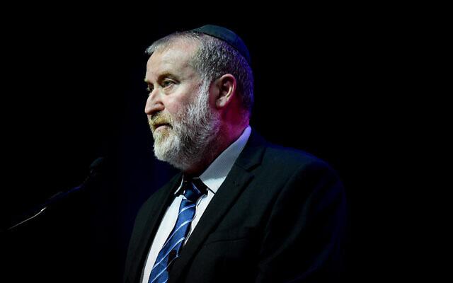 Le procureur général Avichai Mandelblit prend la parole lors d'une conférence sur la justice à Tel Aviv, le 4 novembre 2019. (Flash90)