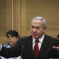 Le Premier ministre Benjamin Netanyahu durant une conférence marquant le 25è anniversaire du traité de paix entre Israël et la Jordanie à la Knesset, le 11 novembre 2019 (Crédit : Flash90)