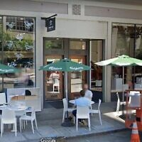 Capture d'écran du restaurant Shalom Yall à Portland, dans l'Oregon (Crédit :Google Maps)
