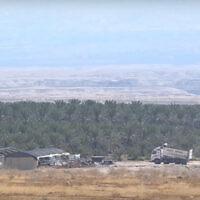 Capture d'écran d'une vidéo du secteur de Tzofar, entre Israël et la Jordanie (Capture d'écran : YouTube)