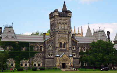L'université de Toronto (Crédit : Nat/Wikimedia Commons, CC BY-SA 3.0 via JTA)